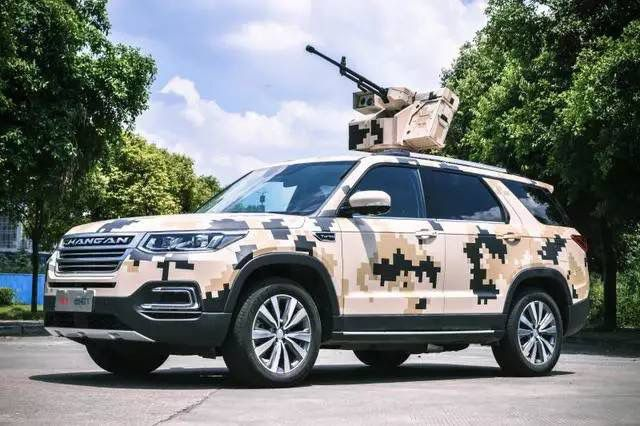 chinese SUV with machine gun