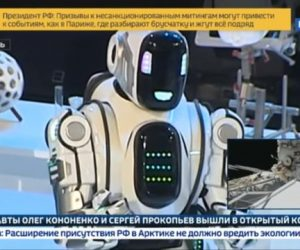 Boris The Most Advances Russian Robot Turns Out To Be A Fake