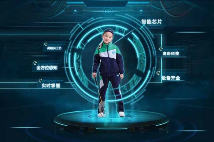 Guizhou Guanyu Technology Introduced GPS Enabled Uniforms For Students