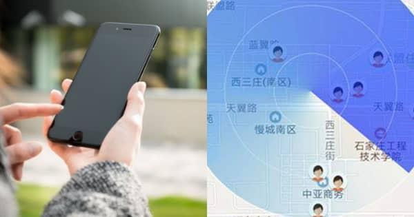 Map Of Deadbeat Debtors – Chinese App Helps You Find Debtors!