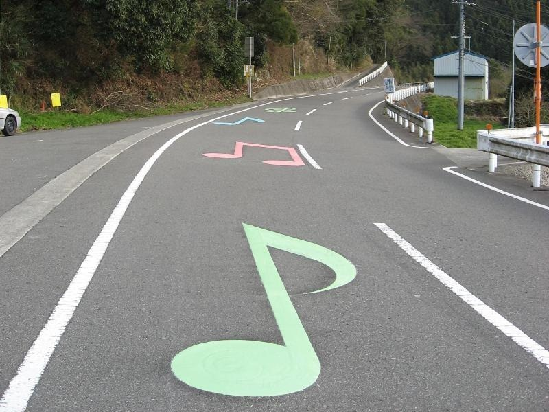 Melody Roads Are Present All Over The World!