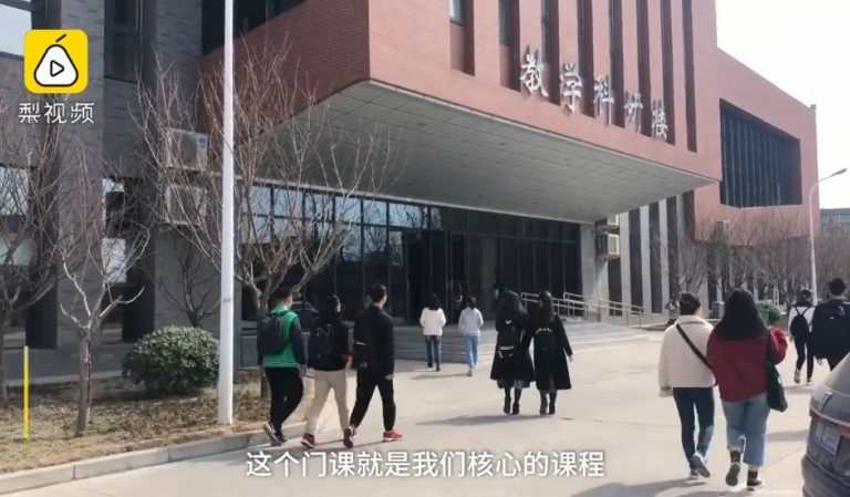 You Will Get An A+ Grade At This Chinese University If You Add 1,667 Friends On WeChat