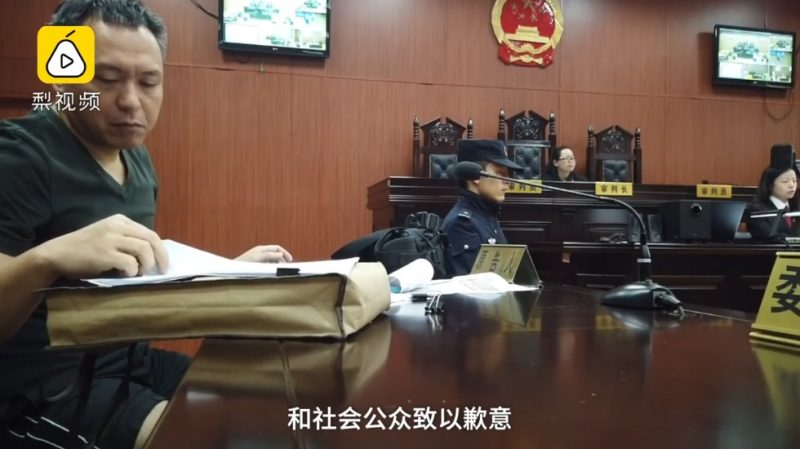 A Chinese Man Went To Court For 0.04 Yuan, And Won!
