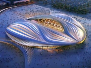 Al Wakrah Stadium For Qatar 2022 World Cup Has A Peculiar Design