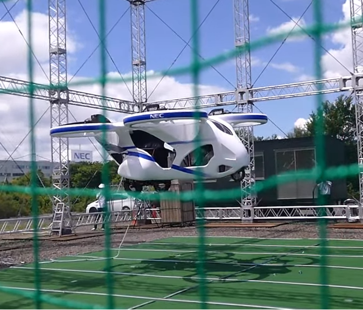 NEC Corp Unveils An Unmanned Vehicle Capable Of VTOL