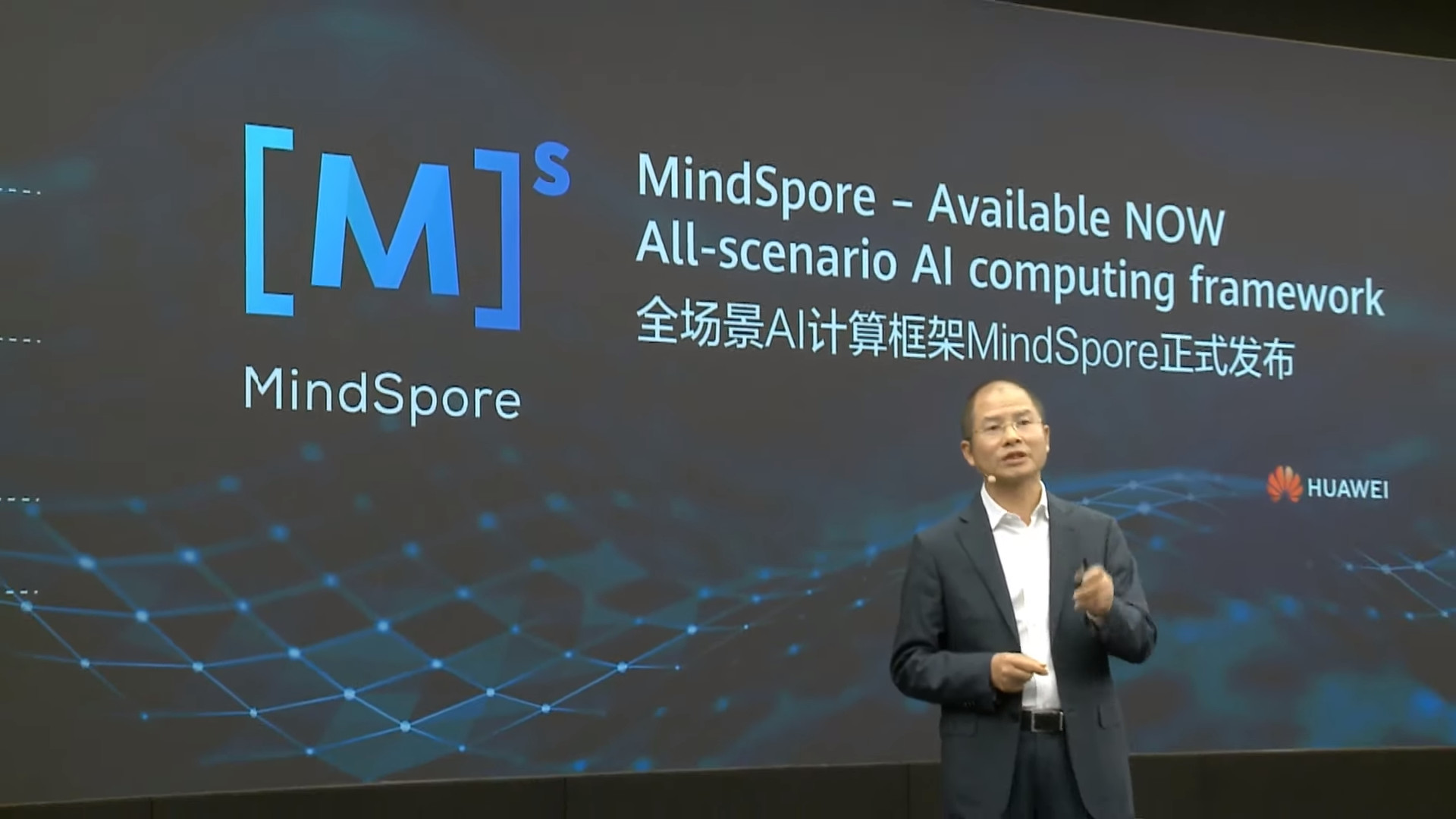 Huawei Ascend 910 Is The World's Most Powerful AI Processor