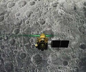Vikram Lander Has Been Found On Lunar Surface By ISRO