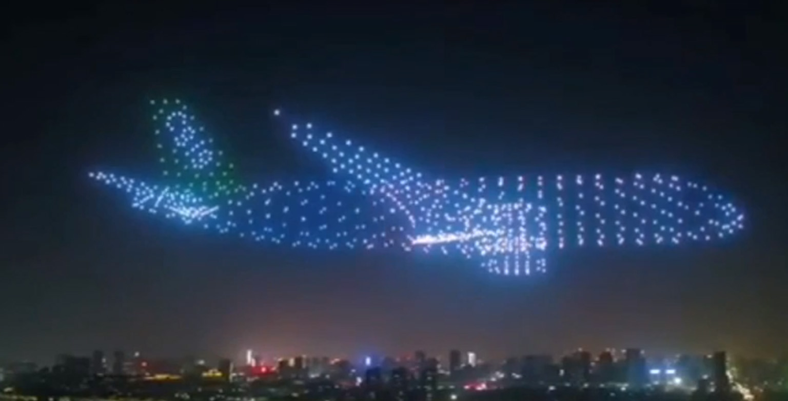 Drones Were Used To Create This Plane At 2019 Nanchang Flight Convention