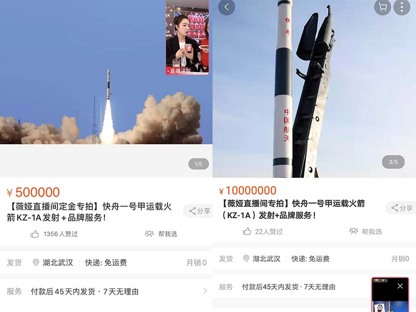 A Commercial Rocket Launch Sold On Taobao For $5.6 Million