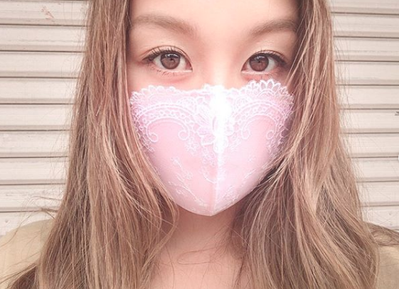 Japanese Lace Bra Face Masks Sold Out Moments After Going On Sale