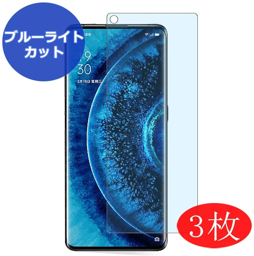10 Best Screen Protectors For Oppo Find X2 Pro