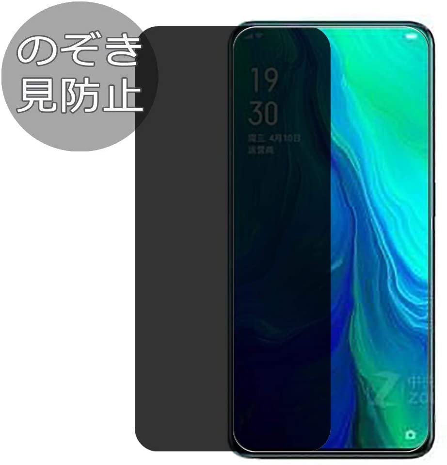 10 best screen protectors for Oppo Reno2 F