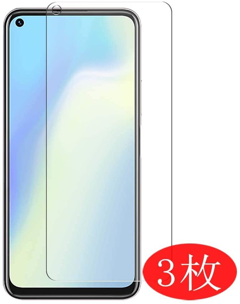 10 best screen protectors for Vivo Y70s