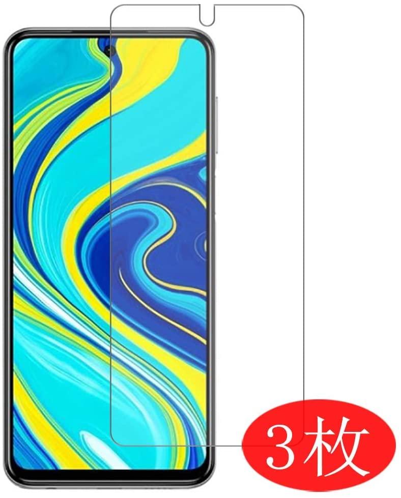 10 Best Screen Protectors For Xiaomi Redmi Note 9 Pro