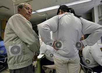 f 08kuchofuku Cool Air Conditioned jacket from Kuchofuku