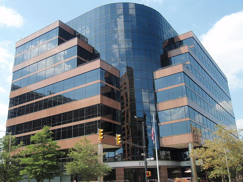 File:DARPA headquarters.jpg
